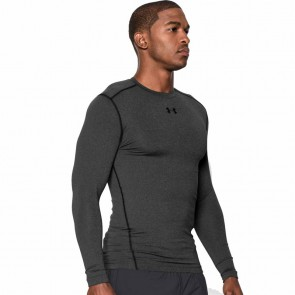 Under Armour Coldgear Compression Longsleeve Grau