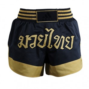 adidas Thai- und Kickbox-Shorts Micro Diamond Schwarz / Gold