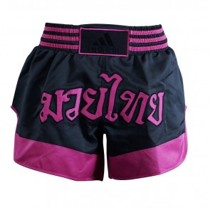 adidas Thai- und Kickbox-Shorts Micro Diamond Schwarz / Pink