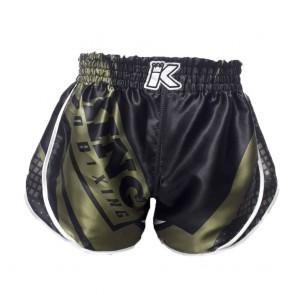 King Kickboksbroek Stormking 1